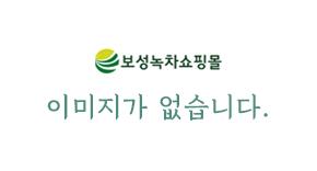 [차이야기 - 녹차뉴스]에서 다양한 녹차에 대한 정보를 확인해보세요~~